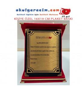 KİŞİYE ÖZEL PLAKET 12X16 CM